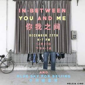InBetweenYouandMe-Small-2